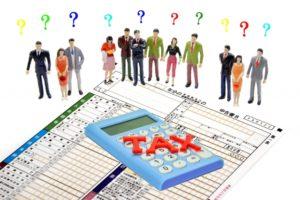 アフィリエイトブログで得た収入の【確定申告方法と税金対策】